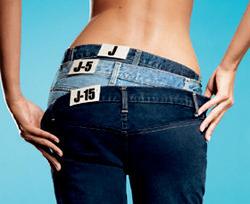 hypnose, hypnothérapie, hypnothérapeute, calais, pas de calais, 62, gravelines, nord, 59, maigrir, mincir, poids, perte, pulsions, alimentaire, sucré, salé, friandises, kilos, grosse, gras, cellulite